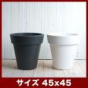 アクシア プラスト 45  ≪植木鉢/鉢カバー/樹脂プランター/軽量≫