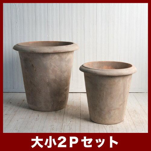 テラアスタ アリオット L・S 2点セット  ≪植木鉢/テラコッタ鉢/大型プランター/アンティーク調≫