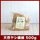 这里纤维500g包《天然的椰子树纤维》[ココファイバー 500gバッグ  ≪天然のココヤシ繊維≫]