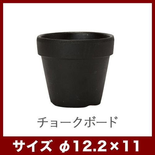 ペイントポットチョークボード 4号 ≪植木鉢/ガーデン雑貨/素焼き鉢/カラーミニポット/おしゃれ/かわいい≫