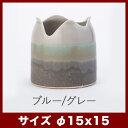 【植木鉢】【FARM1】マイニ 15【植木鉢 おしゃれ 鉢カバー ガーデン雑貨 かわいい インテリア】