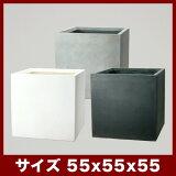 ファイバークレイプロ 02 ベータ キューブ55 ≪大型植木鉢/陶器・テラコッタより軽量なセメントプランター≫