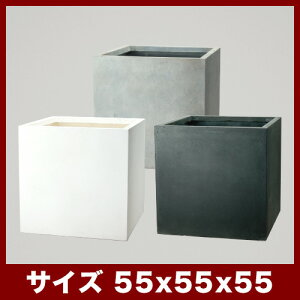 ファイバークレイプロ キューブ プランター おしゃれ セメント