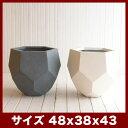 ポリゴー ヘクサ(ファイバークレイ) 43 ≪大型植木鉢/陶器・テラコッタより軽量なセメントプランター≫