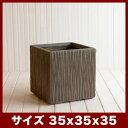 ファイバークレイプロ 02 ベータ スクラッチ 35 ≪大型植木鉢/陶器・テラコッタより軽量なセメントプランター/セール対象2≫
