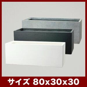 ファイバークレイプロ テラコッタ セメントプランター