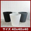 ファイバークレイプロ 19 イタ コニック40 ≪大型植木鉢/陶器・テラコッタより軽量なセメントプランター≫