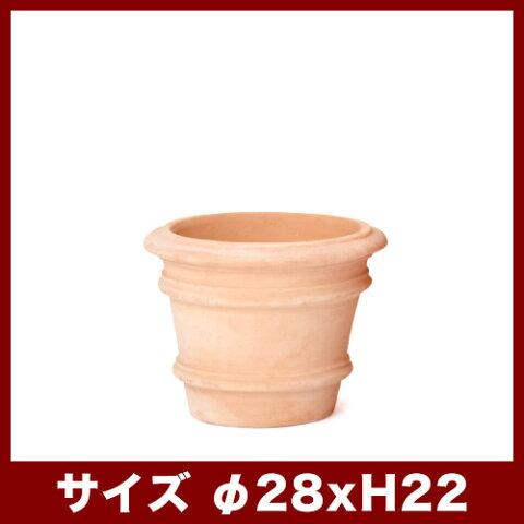 カルモー FR1 SSサイズ  ≪おしゃれな植木鉢/陶器/大型テラコッタ・素焼き鉢系≫