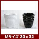 ルッカ HR1 ツヤ Mサイズ   ≪植木鉢/おしゃれ/陶器鉢/白黒磁器系≫
