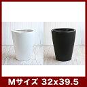 ルッカ PR1 マット Mサイズ   ≪植木鉢/おしゃれ/陶器鉢/白黒磁器系≫