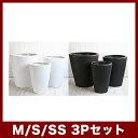 ルッカ PR1 マット M/S/SS 3点セット   ≪植木鉢/おしゃれ/陶器鉢/白黒磁器系≫
