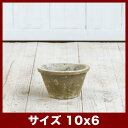 RoomClip商品情報 - ホワイトモスポット 100W 3号  ≪植木鉢/おしゃれ/ラフ/陶器/テラコッタ/素焼き鉢≫