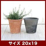 モスポット 407M 7号  ≪植木鉢/おしゃれ/ラフ/陶器/テラコッタ/素焼き鉢≫