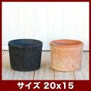 モスポット 700 7号  ≪植木鉢/おしゃれ/ラフ/陶器/テラコッタ/素焼き鉢≫