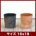 RoomClip商品情報 - モスポット 730 5号  ≪植木鉢/おしゃれ/ラフ/陶器/テラコッタ/素焼き鉢≫