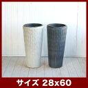 ウィーブンポット ラウンドロング OT 60  ≪鉢カバー/樹脂ラタンプランター/軽量≫