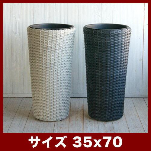 ウィーブンポット ラウンドロング OT 70  ≪鉢カバー/樹脂ラタンプランター/軽量≫ すらっとスタイリッシュなラウンド