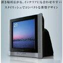 日立 21型 ブラウン管テレビ4:3フラットカラーテレビ 21CL-FS5X【送料無料】【2営業日発送】