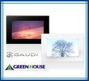 【送料無料】【在庫有り♪15時までご注文完了で当日発送可能!】グリーンハウス 7型ワイドTFT液晶デジタルフォトフレーム GHV-DF7UD 【あす楽対応】【smtb-TD】【saitama】
