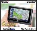 サンヨー SSDポータブルナビゲーション NV-SB360DT 「Mini GORILLA」 ミニゴリラ!【送料無料】【あす楽対応_関東】
