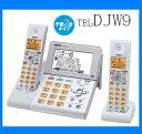 サンヨー コードレス電話機(子機2台) TEL-DJW9-W (クリーミーホワイト) 【送料無料】