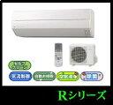 富士通ゼネラル おもに6畳用 AS-R22V 2009年 Rシリーズ最新モデル 【送料無料】【3月上旬発売】