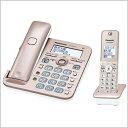 パナソニック VE-GD55DL-N/ピンクゴールド コードレス電話機(子機1台付き)【送料無料】【お取り寄せ/通常5営業日内発送】