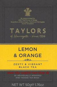 テイラーズ・オブ・ハロゲイトレモン オレンジ