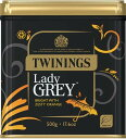 英国元詰トワイニング 紅茶 レディグレイ500g 賞味期限2020年7月末、少々缶に凹み