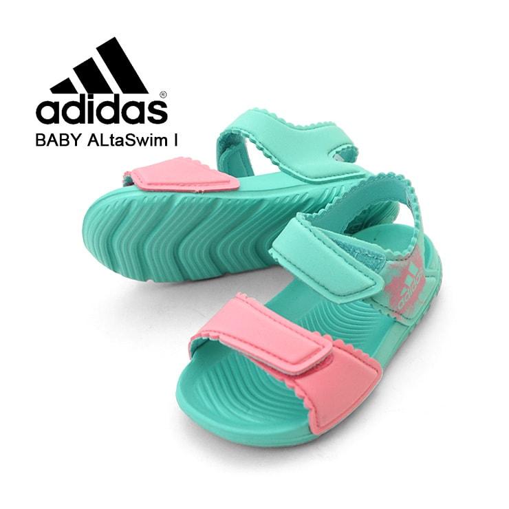 アディダス adidas サンダル BABY AltaSwim I BA7869 12cm 13cm 14cm 15cm 16cm ブルー ピンク