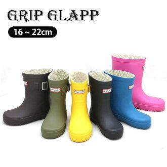 ! 久雨靴鞋孩子雨靴寶貝長鞋的孩子抓地力 GLAPP (r 40900) 雨鞋苗圃