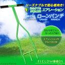 【送料注意】FIELDWOODS(フィールドウッズ)ローンパンチ(穴あけ器) FW-T3A【あす楽対応】