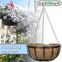 英国 ガードマン(GARDMAN) ハンギングバスケット 30cm【ヤシマット付き】【あす楽対応】