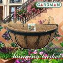 英国 ガードマン(GARDMAN) 壁掛けハンギングバスケット 40cm【ヤシマット、S字フック付き】【あす楽対応】