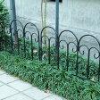 英国 ガードマン(GARDMAN) ボーダーガーデンフェンス(庭用花壇フェンス)/大サイズ/幅45cm×高さ41cm【あす楽対応】