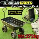 ガーデンダンプカート ブラック