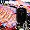 Cuisinart(クイジナート) ヴァーティカル チャコール スモーカー スモ