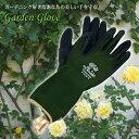 / 在庫限り /  / 代引不可 / メール便 / With Garden Premium Series ガーデングローブ フォレスタ モスグリーン【楽ギフ_包装選択】
