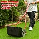 バロネス 手動式芝刈り機 LM4D 研磨機能付 耐摩耗合金鋼...