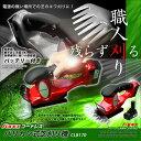 バロネス コードレスバリカン式芝刈り機 CLB170 芝生用 電動 充電式芝生バリカン ハン