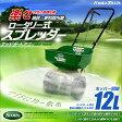 【送料注意】焼砂・肥料手押し式散布機 スコッツ ロータリー式スプレッダー エッジガードミニ SEG-1500 家庭用【あす楽対応】