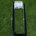 芝の品種転換や追いまきに!インターシード用穴あけ器バロネス スポットシーダー 組立要