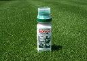 フルスウィング 使いやすい顆粒水和剤100g入り 水で希釈して使います!