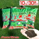 バロネス 芝生の目土・床土 10kg×30袋セット 砂壌土 ブレンド(焼黒土・富士砂・ピートモス・有機フミン酸) 顆粒状 種まき 芝張り 目土入れ やわらかい ふかふか