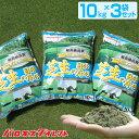 /洗砂/バロネス 芝生の目砂 床砂 10kg×3袋セット 珪砂 遠州砂 洗い砂 湿った砂【送料込】【店頭受取対応商品】