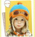 ニット帽 ニット帽子 パイロット ベビー キッズ 赤ちゃん 子 子供 用 かわいい 防寒 選べる4色 【送料無料】
