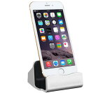 iPhone 充電 スタンド 同期 スタンド iPhone7/iPhone6/6s/6Plus/6s plus/5s/5c/5,iPad 対応 Dock ドックスタンド デスク 卓上スタンド usb ケーブル付き ケース付けても使用可能 置くだけ充電【送料無料】