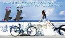 自転車 バイク スマホホルダー 多機種対応 固定用 バーマウ...