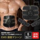 EMS 腹筋 腕筋 腹筋ベルト 腹筋マシーン 腹筋トレーニング ダイエット 腹筋...