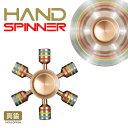 ハンドスピナー 民族 真鍮 6角 指スピナー Hand spinner スピン 指遊び 6ピンタイプ ストレス発散 ウィジェット ギフト プレゼント